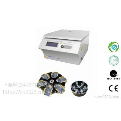 上海医用个离心机TD4ZA 细胞涂片离心机