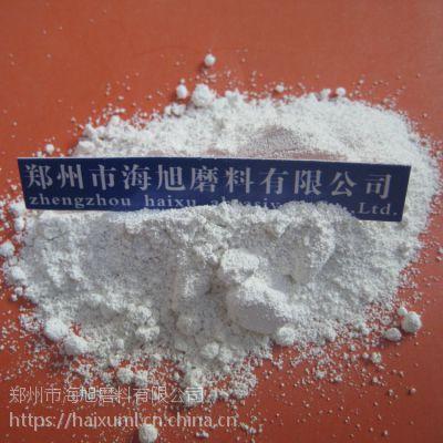 超细白刚玉电熔氧化铝粉W0.5W1W1.5