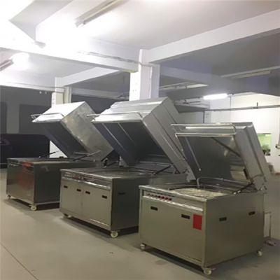 大中小型超声波清洗机,山东河北旋转高压喷超声波清洗机,可定制非标清洗机