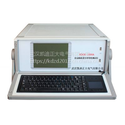 KDGK-1000A直流断路器安秒特性测试仪