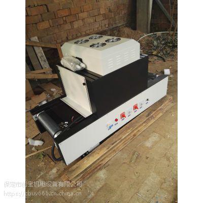CBUV200-2灯紫外线UV光固化机桌面台式传送带UV油墨UV胶水光固机