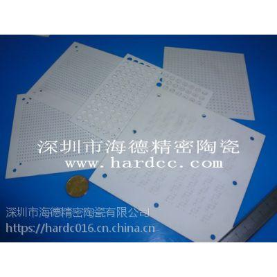 激光切割陶瓷基片 陶瓷板