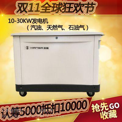 长春10kw汽油发电机 静音箱柜式发电机组