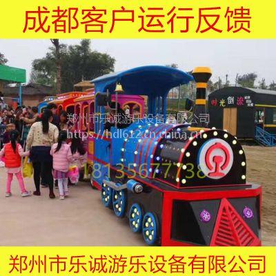 游乐场儿童电动玩具古典无轨火车 公园游乐设备仿古小火车