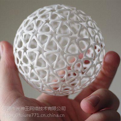 光神王3D打印—SLA光固化打印|半透明材料3D打印|SLA高精度树脂尼龙3d打印