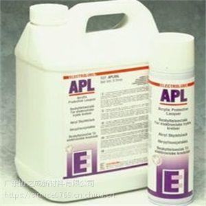 特价供应/易力高ELECTROLUBE APL 丙烯酸三防漆