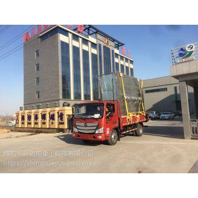供应夹丝玻璃设备 夹胶机单价 潍坊华跃重工科技有限公司