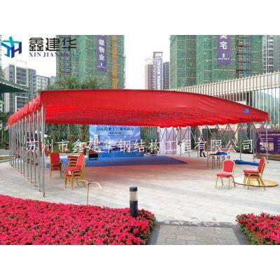 苏州鑫建华室外大型活动蓬、挡雨仓库雨棚布/吴江加固型推拉篷生产