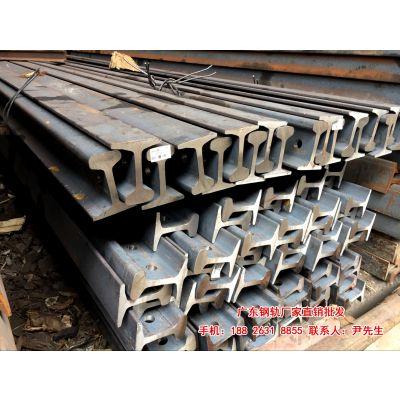 河源市钢轨价格轨道钢厂家直销 河源路轨钢多少钱现货批发
