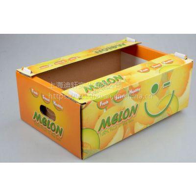 上海迪轩提供包装缓冲结构设计生产加工服务包装盒礼盒瓦楞盒