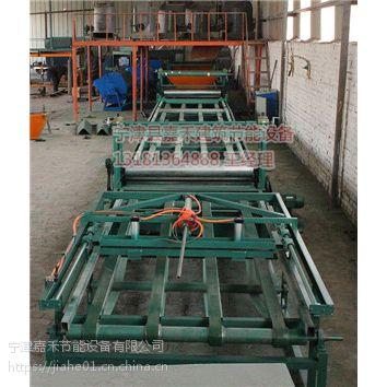 外墙免拆保温板设备@自贡嘉禾外墙免拆保温板设备优质生产厂家