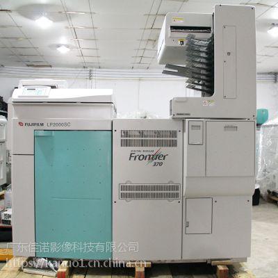 二手富士冲印机富士fuji370激光冲印机彩扩机