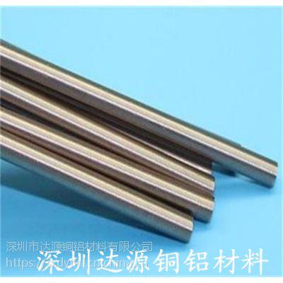 进口电极钨铜棒 高熔点精密钨铜棒易切削