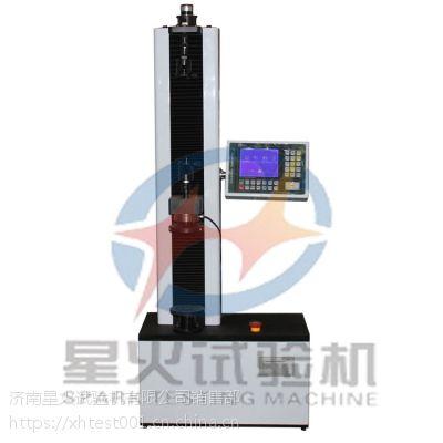 铝箔拉力试验机 铝箔撕裂测试仪技术方案