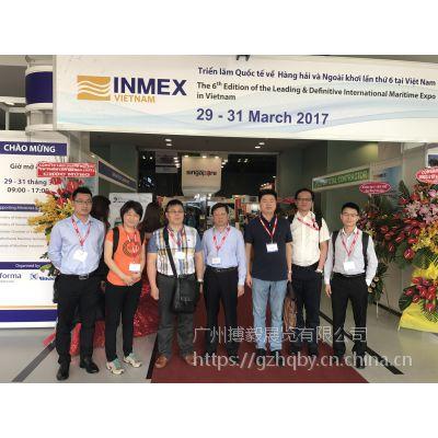 2019年第7届越南胡志明国际海事展2019年3月27-29日