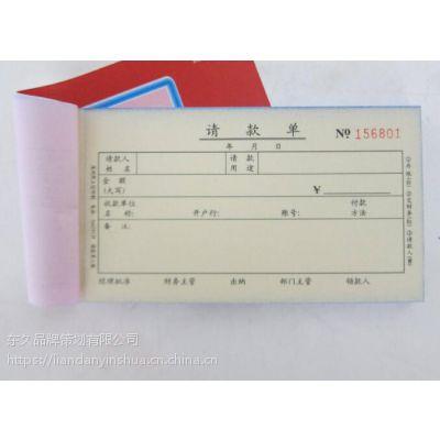 六合区外来客登记本制作|溧水三联来访人员登记薄印刷 访客登记表定做