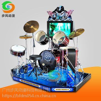 电玩城大型游乐设备 超级爵士鼓成人模拟机