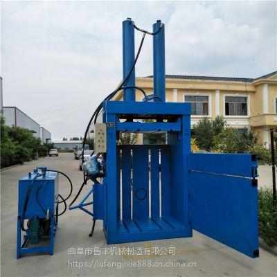 许昌卧式100吨废纸液压打包机塑料瓶液压打包机厂家定制