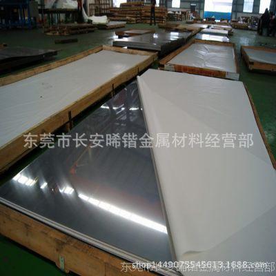 供应进口易切削SUS303不锈钢中厚板 SUS303不锈钢板材 切割零售