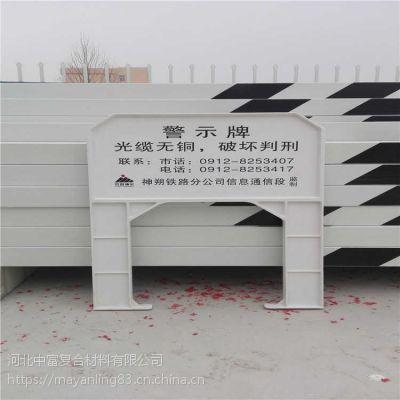 埋设石油管道标志牌 亳州石油管道标志牌 40*60石油管道标志牌厂家