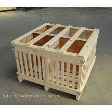 佛山|广州|江门|肇庆 出口木箱生产厂家
