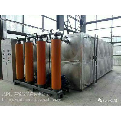 供应电磁锅炉