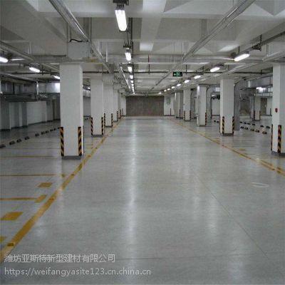 潍坊 亚斯特耐磨地坪特价专业施工包工包料