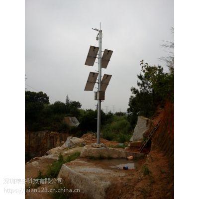 莱安福建泉州矿山采石场无线视频监控系统正式运行