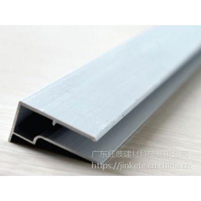 供应U型端口铝封条 PC板材 铝型材 红波建材 佛山铝材 U型铝材