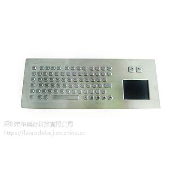 工业金属键盘USB接口生产厂家批发