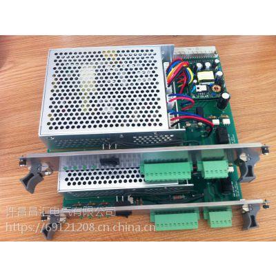 电源插件WBH-813A/L许继综保产品备品备件