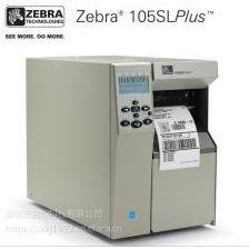 斑马打印机 斑马105sl plus 300dpi条码打印机 斑马标签机 斑马打印机维修