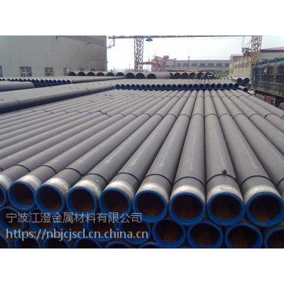 金华GCr15冷轧精密管厂商、承钢正品