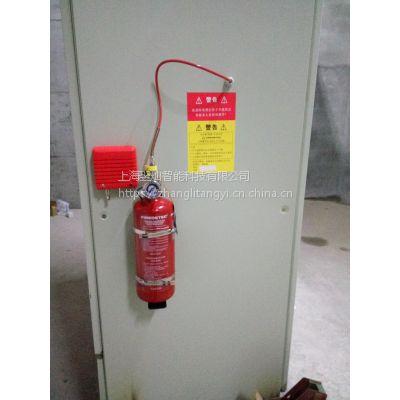翌灿科技火探管灭火装置6公斤七氟丙烷
