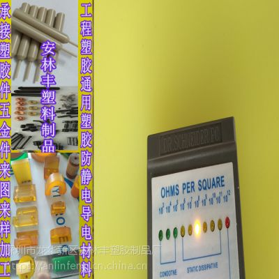 Dupont/杜邦牛筋棒 聚氨酯 优力胶棒 PU棒 弹性橡胶 PU耐磨板材 卷材 防静电