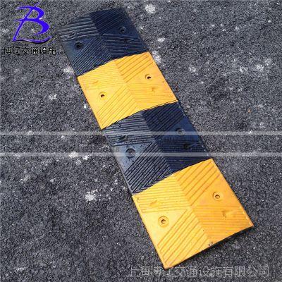 橡胶减速带 梯型减速带 限速带 橡胶交通设施 减速垄