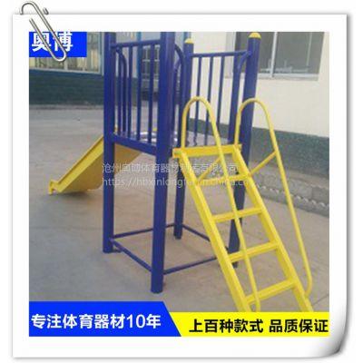 厂价公园云梯健身器材ce体育用品制作厂家
