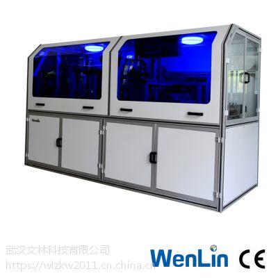 供应WENLIN-HSA-3C/4C/5C自动冲卡机