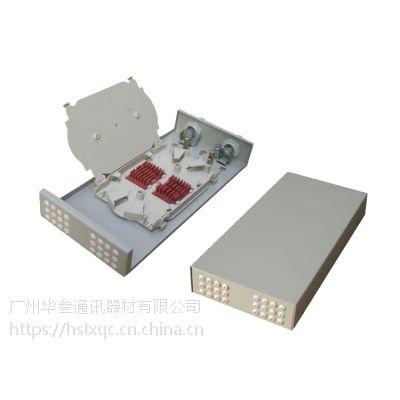 光缆终端盒系列-ODF-101