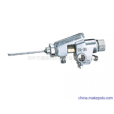 原装日本岩田WA-1218特殊喷漆枪内壁片角自动喷枪