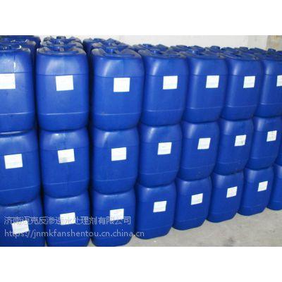 供应优质高效反渗透杀菌灭藻剂MK-R300