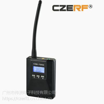 传洲电子CZE-T200 FM调频发射器 0.2W功率 驾校教学 广场舞