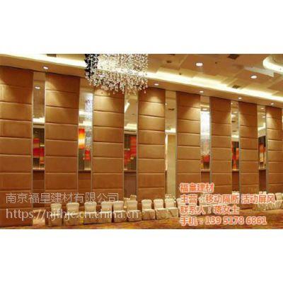 移动折叠门,福皇建材(图),移动折叠门生产厂家