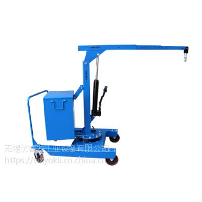专业定制yokli优客力YKLX550旋转式移动小吊机,吊装工件模具