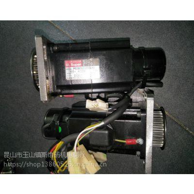 昆山快速三洋伺服电机维修P50B05010DCL60 议价