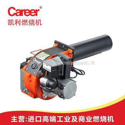 厂价直销凯利燃油燃烧机CX14 工业锅炉燃烧器
