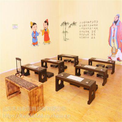 国学教室设计特价优惠 国学桌 便宜的 实木书法桌 马鞍桌