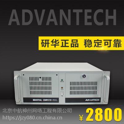 研华工控机重庆ipc510型号价格及售后电话