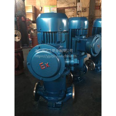 供应磁力泵厂家:CQG型立式磁力管道泵,防爆立式化工泵