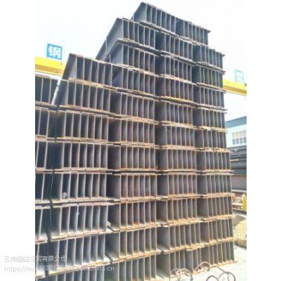 楚雄H型钢厂家专业销售 价格一流 批发采购